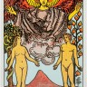 Карты Таро Tarot A. E. Waite & Pamela Colman Smith (Pocket, Spain), AGM
